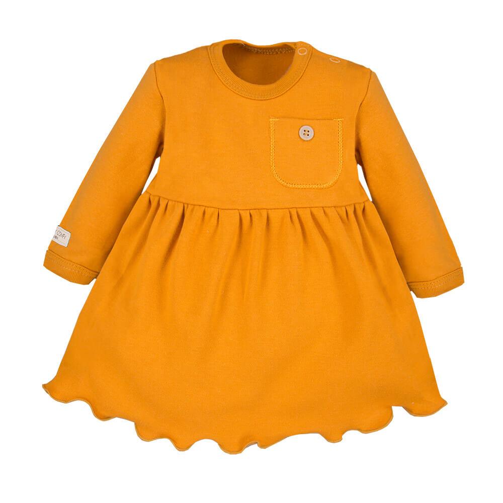 Φόρεμα Simply Comfy Honey